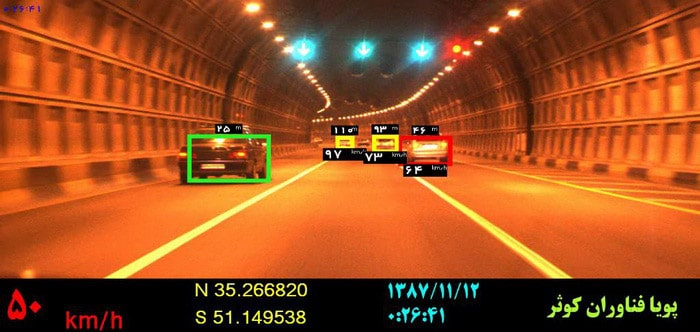 Mobile_Speed_Control_System_RAHBIN_Indoor_Tunal_Working