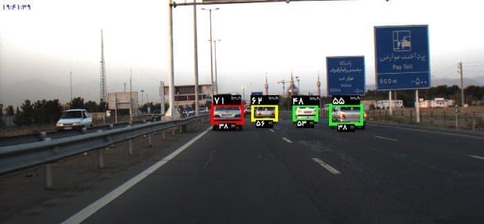 Mobile_Speed_Control_System_RAHBIN_Multi_Target_Tracking_1