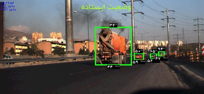 Mobile_Speed_Control_System_RAHBIN_Multi_Target_Tracking_4
