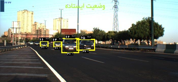 Mobile_Speed_Control_System_RAHBIN_Multi_Target_Tracking_7
