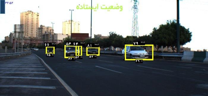 Mobile_Speed_Control_System_RAHBIN_Multi_Target_Tracking_8