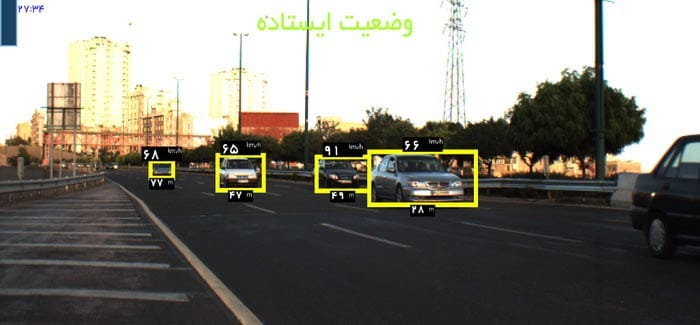 Mobile_Speed_Control_System_RAHBIN_Stationary_3