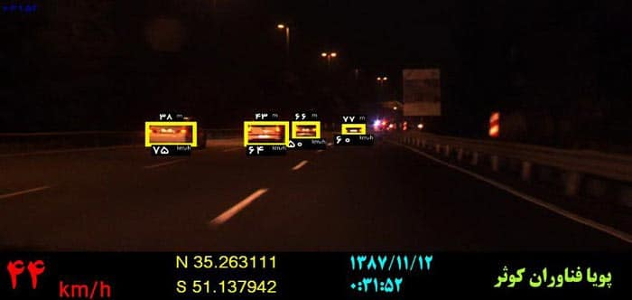 Mobile_Speed_Control_System_RAHBIN_Stationary_Tunel_Tracking