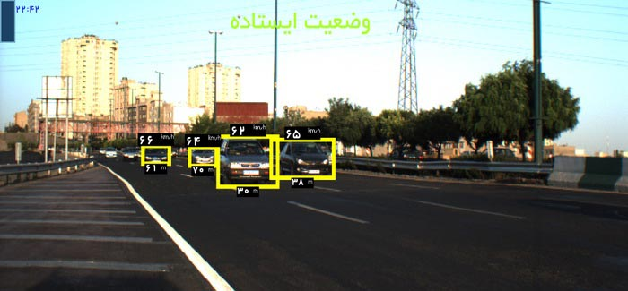 Police_Mobile_Speed_Control_System_RAHBIN_Stationary_2